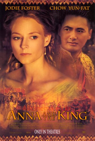 Poster Anna and the King (1999)