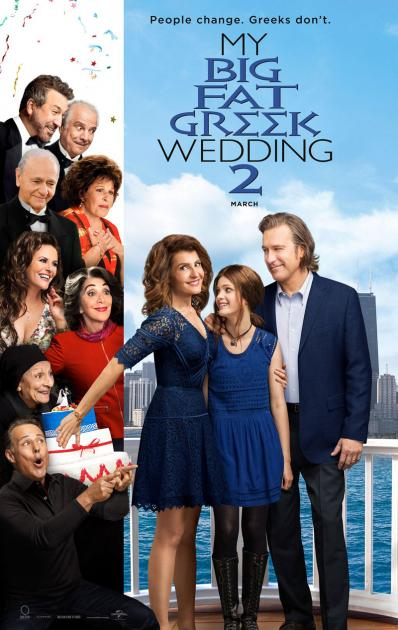 Poster My Big Fat Greek Wedding 2 (2016)