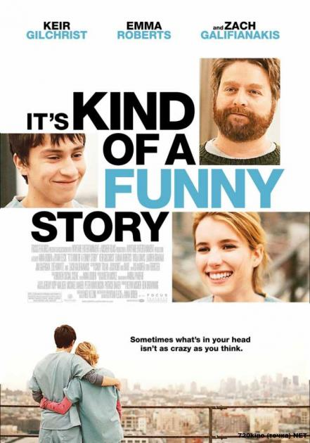 Its Kind of a Funny Story (2010)