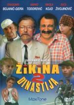 Lude godine 8 - Žikina Dinastija 2 (1986)