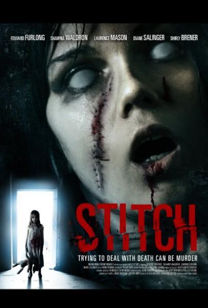 Stitch (2014)