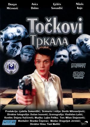 Točkovi (1999)