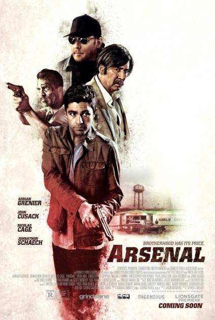 Poster Arsenal (2017)