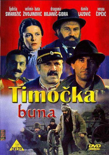 Timočka Buna (1983)