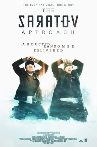 The Saratov Approach (2013)