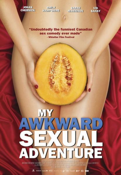 My Awkward Sexual Adventure (2012)