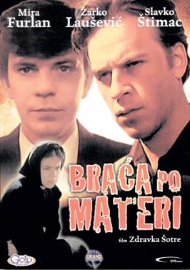 Braća po materi (1988)