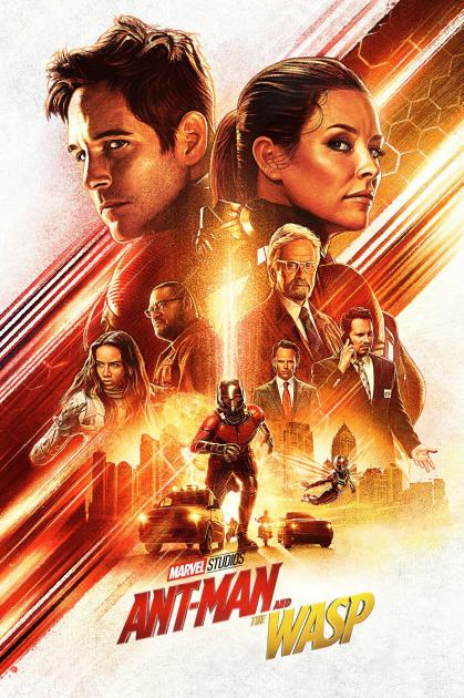 Poster Ant-Man and the Wasp (2018)