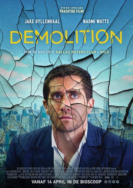 Demolition (2016)