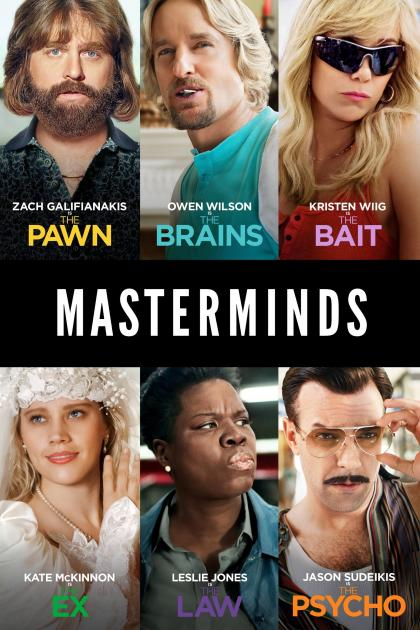Poster Masterminds (2016)