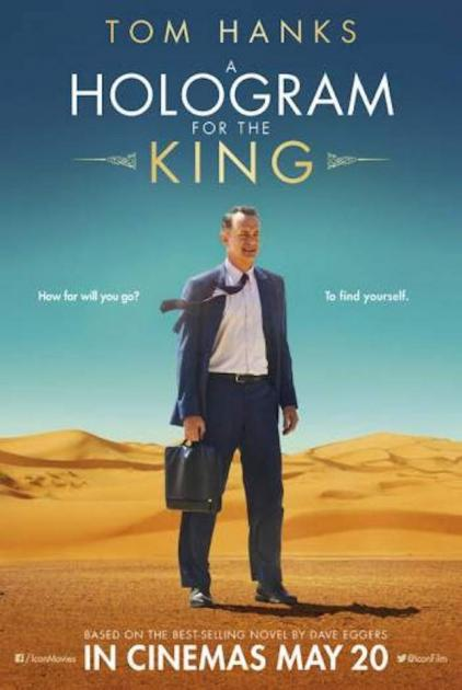 Poster A Hologram for the King (2016)