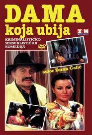 Dama koja ubija (1992)
