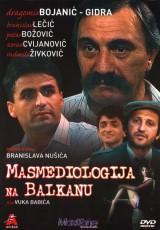 Domaći film - Masmediologija na balkanu (1989)