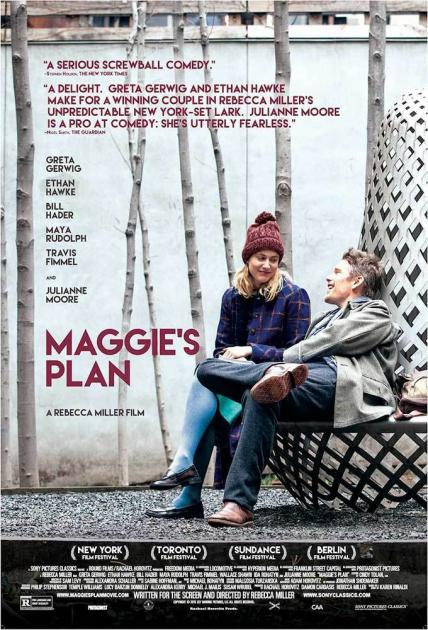 Poster Maggie's Plan (2016)