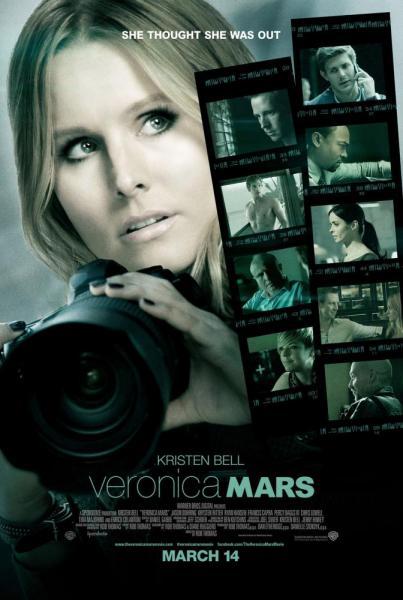 Veronica Mars (2014)