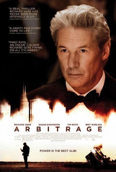 Arbitrage (2012)